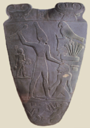 the pshent crown artifact represents united In ancient egypt, the gods and kings (pharaohs) were depicted with a crown, which, according to egyptologists, were also taken into the grave for the afterlife.