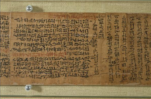 """an analysis of first rules of law by hammurabi The code of hammurabi was a set of rules and laws that were created to govern, rule and protect the people of babylon in many cases, the code has been compared to other """"eye for an eye"""" laws, where by the punishment resembled the crime or violations committed."""